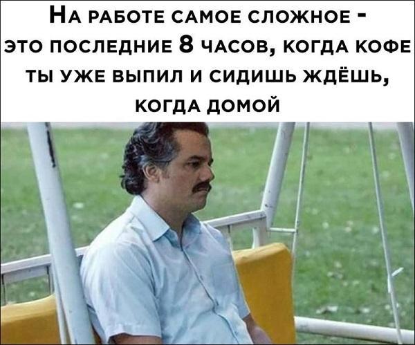 Read more about the article Подборка ржачных до слез картинок с надписями