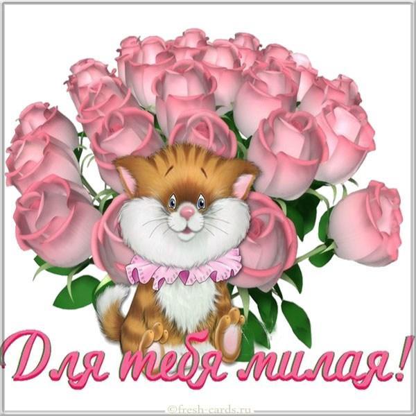Read more about the article Трогательные поздравления любимой внучке