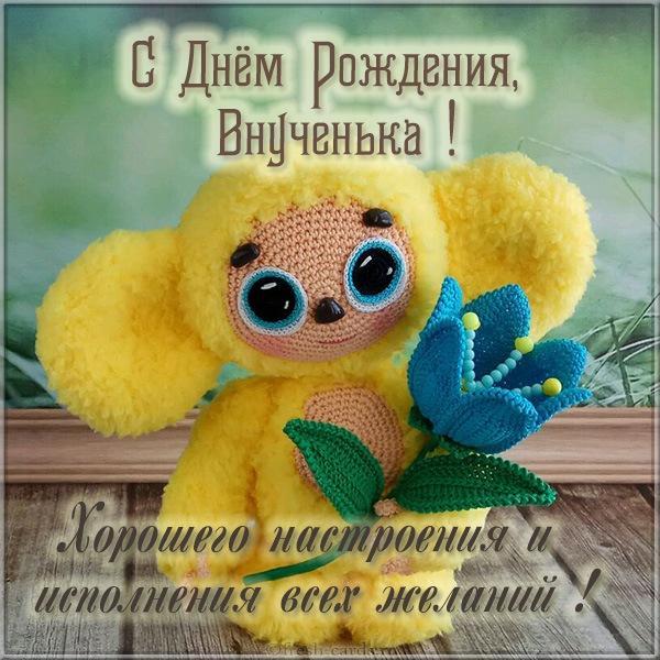 Read more about the article Красивые поздравления внучке