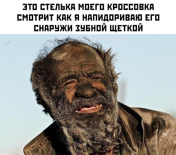 Read more about the article Смешные до слез фото — приколы с надписями