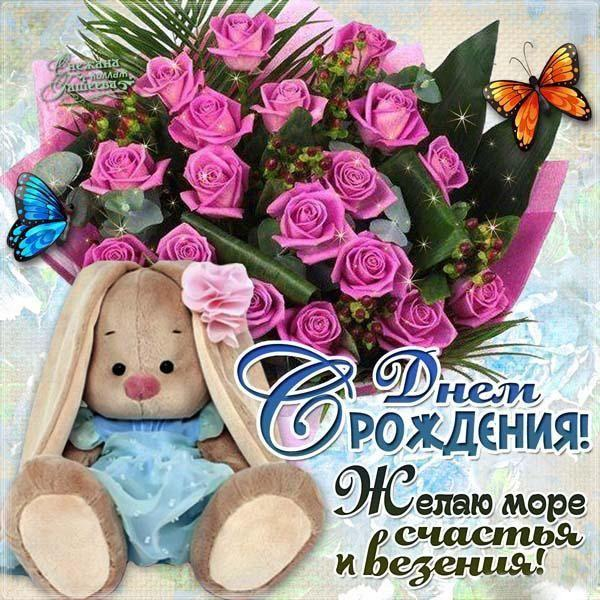 Read more about the article Красивые поздравления любимой внучке