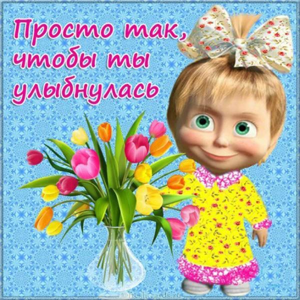 Read more about the article Душевные поздравления внучке