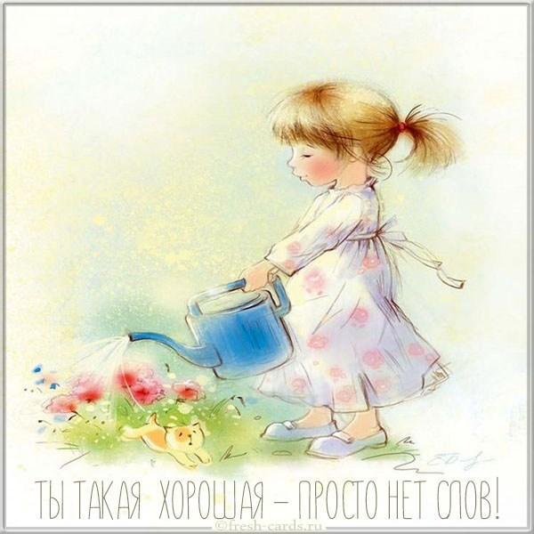 Read more about the article Душевные поздравления внучке с Днем Рождения