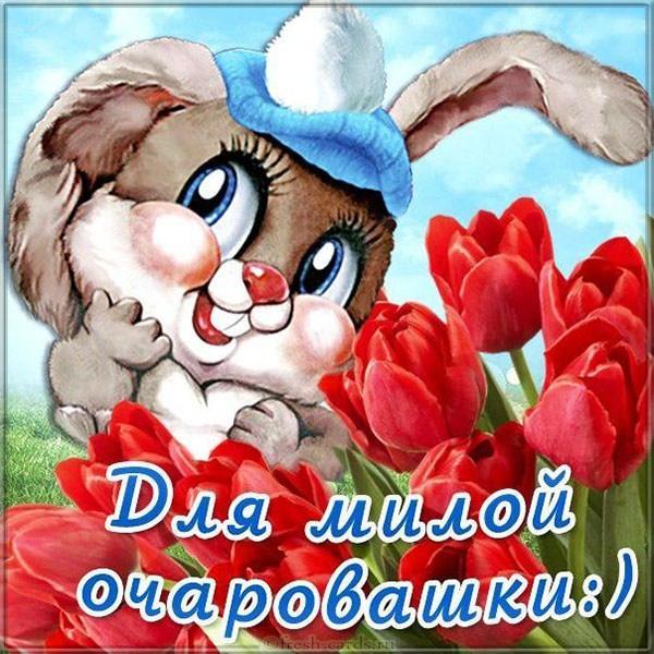 Read more about the article Поздравления внученьке
