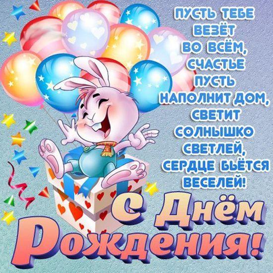 Read more about the article Поздравления внуку от бабушки в стихах