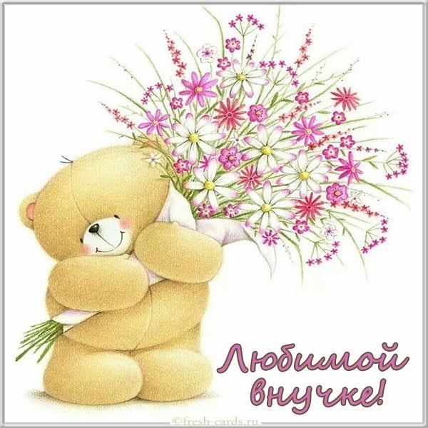 Read more about the article Бесплатные поздравления внучке