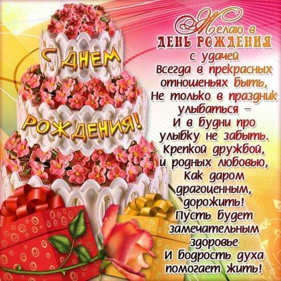 Read more about the article Поздравления внуку от деда