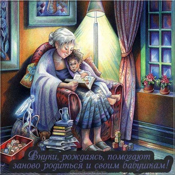 Read more about the article Пожелания внучке в стихах