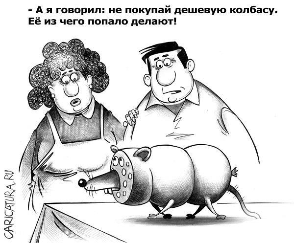 Read more about the article Свежие смешные анекдоты пятницы