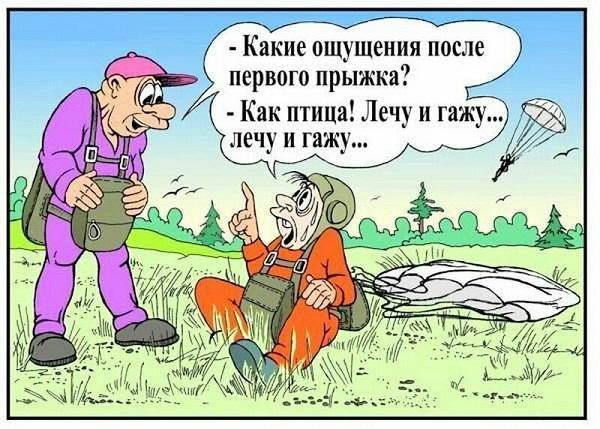 Read more about the article Свежие смешные анекдоты воскресенья