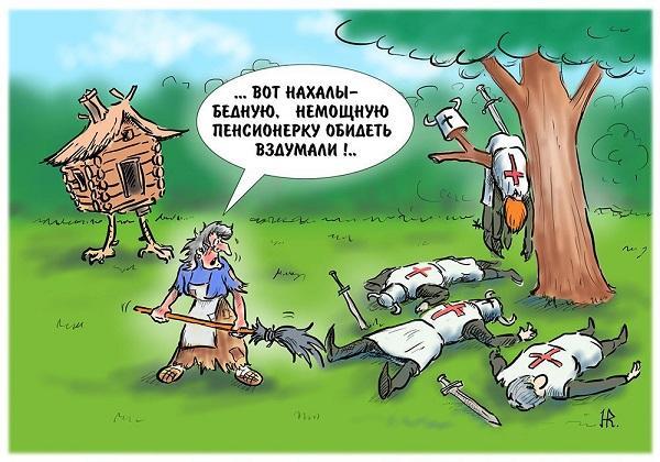 Read more about the article Свежие смешные анекдоты понедельника