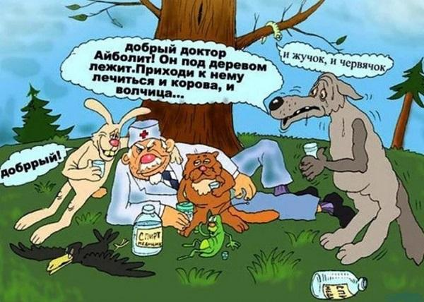 Read more about the article Свежие смешные анекдоты вторника