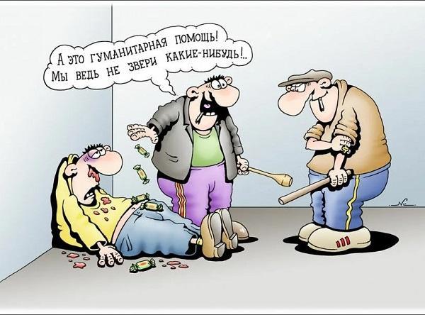 Read more about the article Свежие анекдоты и середина рабочей недели