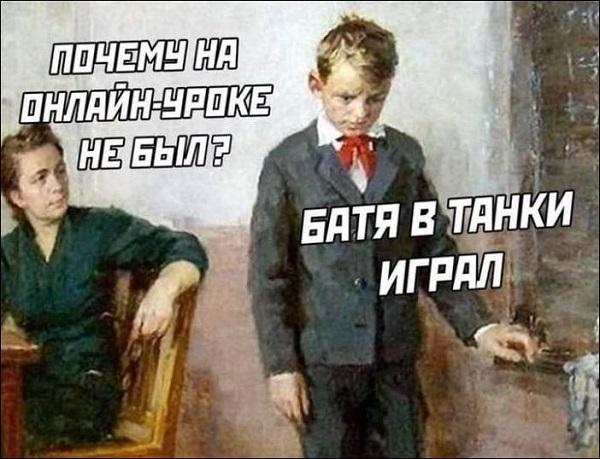 Смешные и забавные картинки с надписями