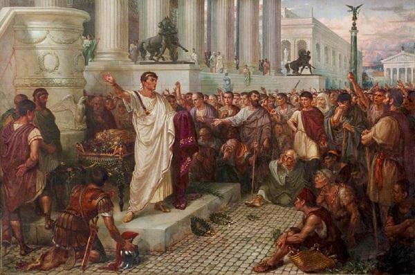 Цезарь в Риме
