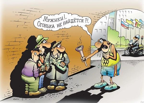 Read more about the article Свежие анекдоты и среда рабочей недели